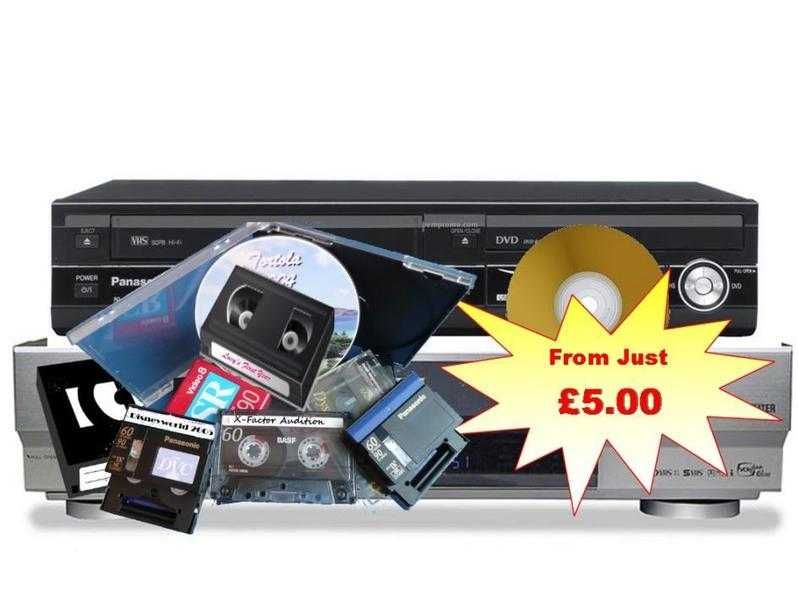 VHS to DVD Video Tape to DVD Transfer - Worcestershire area